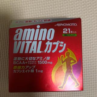 アジノモト(味の素)の専用 味の素 アミノバイタル カプシ 1箱(21本)(アミノ酸)
