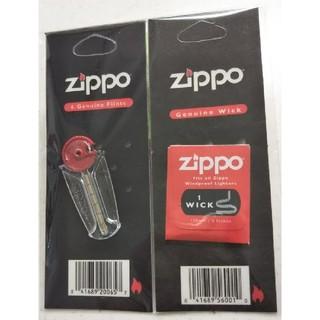 ジッポー(ZIPPO)のZippo ジッポ ウィック替え芯(1本入) & 着火石フリント(6石入)セット(タバコグッズ)