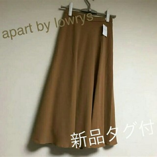 apart by lowrys - 綺麗なライン★新品タグあり★アパートバイローリーズ!ミディスカート