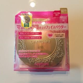 CANMAKE - 新品☆キャンメイク・マシュマロフィニッシュパウダー【MO】
