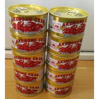 あけぼの タラバガニ  肩肉 10缶(缶詰/瓶詰)