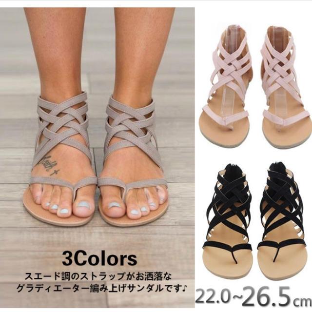 アウトレット サンダル レディースの靴/シューズ(サンダル)の商品写真