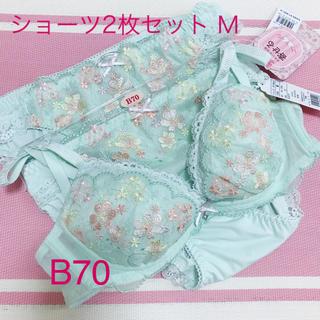 tutuanna - 新品下着セットtutuannaは下着B70ショーツM 2枚付まとめ売り