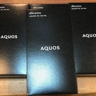 アクオス(AQUOS)の新品未使用 AQUOS R3 SH-04L SIMフリー レッド(スマートフォン本体)