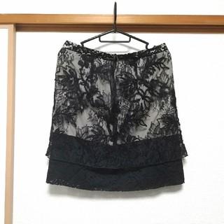 N°21 - ヌメロヴェントゥーノ スカート レース 美品