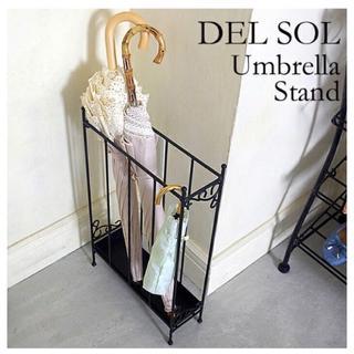 Del Sol アンブレラスタンド 傘立て 取外しトレイ付 DS-KB100S (傘立て)