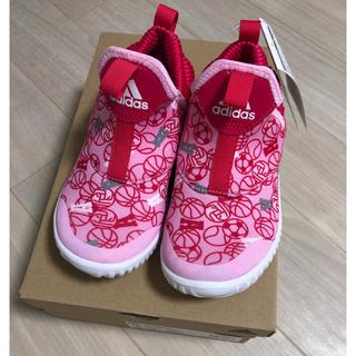 adidas - アディダス  EazyFlex C  キッズ  スニーカー18cm  ピンク