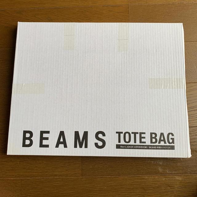 BEAMS(ビームス)のMen's JOKER付録 BEAMS トートバッグ メンズのバッグ(トートバッグ)の商品写真