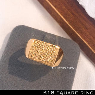 リング 18金 シンプル k18 四角 スクエア リング 男女兼用 (リング(指輪))