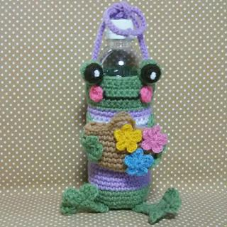 カエルのペットボトルカバー(500ml) ラベンダー×花かご