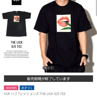 HUF - HUF Tシャツ新品未使用 M