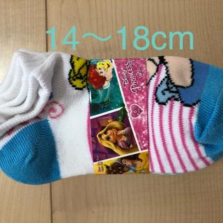コストコ(コストコ)の新品! ディズニープリンセス 靴下 6足セット サイズ14〜18(靴下/タイツ)