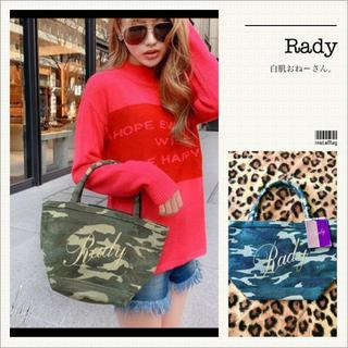 レディー(Rady)のRady♡ゴールドラメロゴカモフラトートバッグ(トートバッグ)