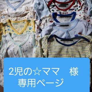 ニシマツヤ(西松屋)の長袖 ロンパース 肌着 80  5枚セット(肌着/下着)