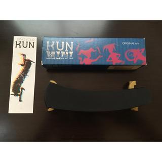 未使用 バイオリン肩当 KUN 1/8〜1/4サイズ