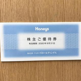 ハニーズの株主優待券500円×36枚  18000円分