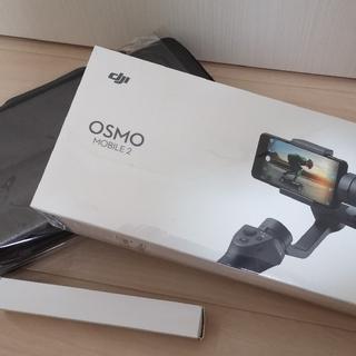 osmo mobile2 (三脚付き) 新品