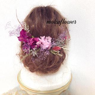 オータム、ウィンターくすみパープルカラー♡結婚式 イベント カラードレス(ウェディングドレス)