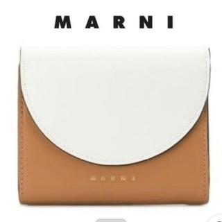 マルニ(Marni)のMARNI   19SS財布(財布)