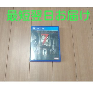 PlayStation4 - 7 Days to Die  輸入版:北米