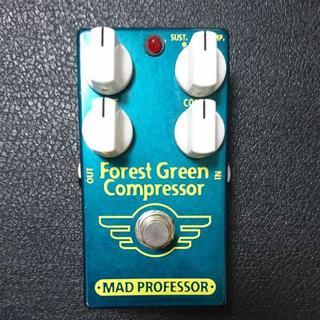 【MADPROFESSOR】Forest Green Compressor