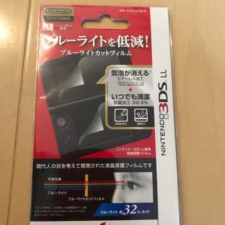 エレコム(ELECOM)の任天堂3DSLL保護フイルム(その他)