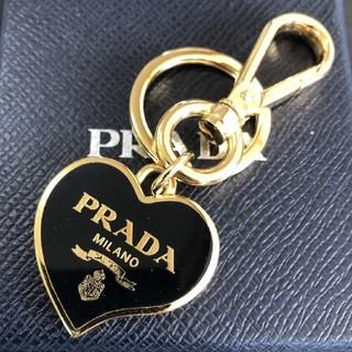 PRADA - プラダ PRADA キーリング