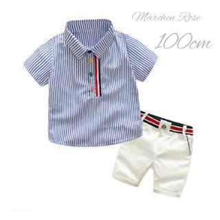 (0124)♡100size♡ブルー♡英国風♡Yシャツ♡ボトムス♡2点セット♡