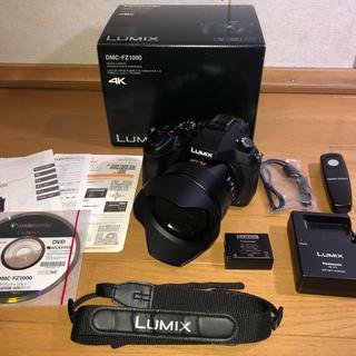 Panasonic - Panasonic LUMIX DMC-FZ1000