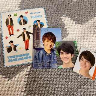 ジャニーズJr. - 正門良規(Aぇ!group)データカード