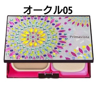 プリマヴィスタ(Primavista)のオークル05(ファンデーション)