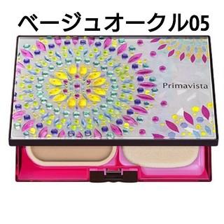 プリマヴィスタ(Primavista)のベージュオークル05(ファンデーション)