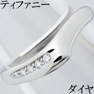 ティファニー(Tiffany & Co.)のティファニー オープン ハート バンドリング ダイヤ Pt リング 指輪 9号(リング(指輪))