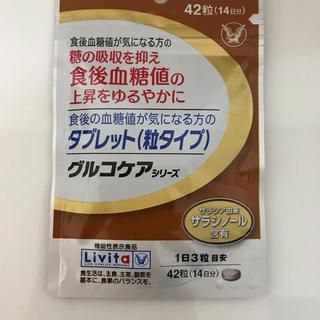 大正製薬 - 大正製薬  リビタ グルコケアシリージ 血糖値