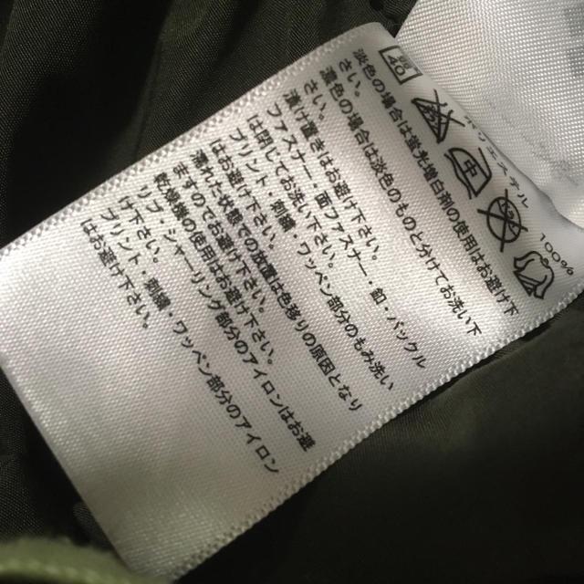 adidas(アディダス)のadidas アディダス キッズハーフパンツ キッズ/ベビー/マタニティのキッズ服 男の子用(90cm~)(パンツ/スパッツ)の商品写真