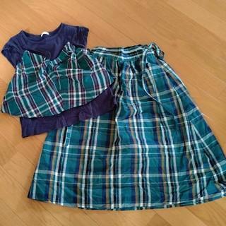 GU - GU半袖トップスと、スカートのセット 140cm