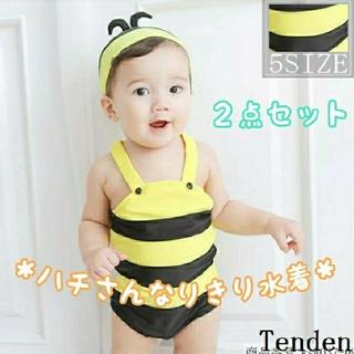 新品!cute☆ハチさんなりきり水着2点セット