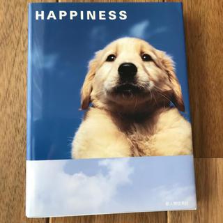 HAPPINESS(アート/エンタメ)