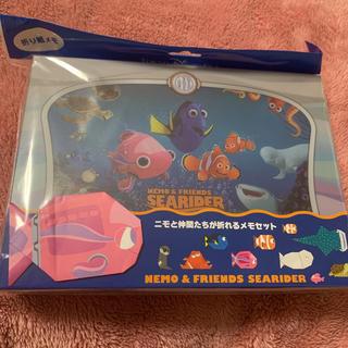 Disney - ディズニー シーライダー 折り紙メモ おりがみメモ メモ ニモ ドリー