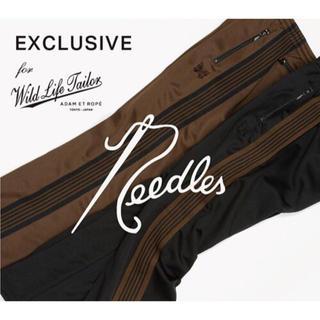 Needles - Needles×Wildlifetailor narrow trackpants