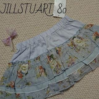 ジルスチュアートニューヨーク(JILLSTUART NEWYORK)の【70~90】新品 ジルスチュアート スカートパンツ(パンツ)
