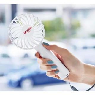 ミルクフェド(MILKFED.)のスプリング SPRING 7月号 付録 MILKFED. ミニ扇風機(扇風機)