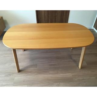 アクタス(ACTUS)のアクタス リビング ダイニングテーブル(ダイニングテーブル)
