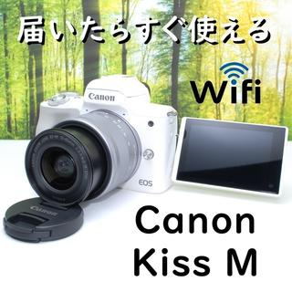 Canon - 【大人気】シェアNo1機種!キャノンEOS Kiss M♪