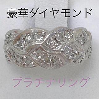 豪華 ダイヤモンド  プラチナ  リング 送料込み(リング(指輪))