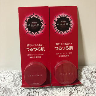 AQUALABEL - 新品 アクアレーベル  練り状美容液 2個セット