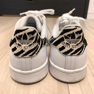 adidas - stan smith スタンスミス 迷彩
