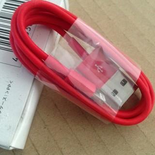 カラー付きライトニングケーブル レッド(バッテリー/充電器)
