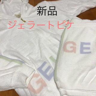 gelato pique - 定価以下♥完売品♥新品 ジェラートピケ アクアドライパーカー&パンツ