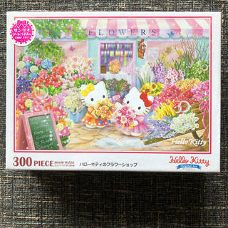 サンリオ - ジグソーパズル  300ピース 新品